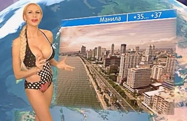 Пенсионеры выдвинули погодного секс-символа Челябинска в Госдуму