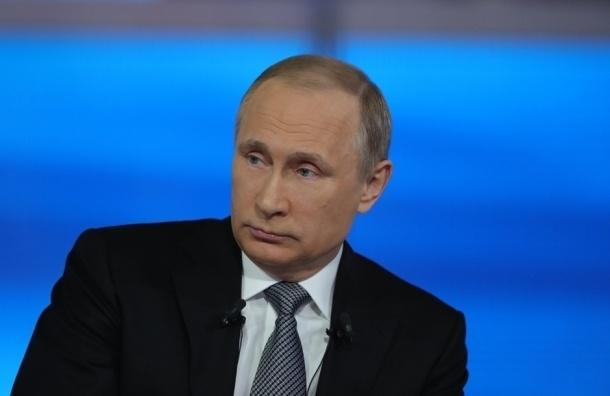 Путин: Россия практически преодолела экономический спад