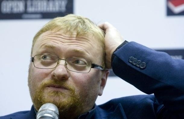 ЛГБТ-активисты Петербурга спели арию из оскорблений Милонова