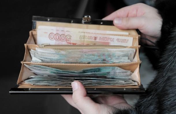 Злоумышленница украла 200 тысяч рублей у пенсионерки