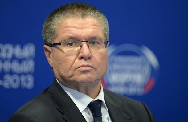 Улюкаев: Россия не будет отменять контрсанкции первой
