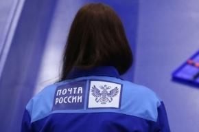 Пять сотрудников «Почты России» вскрыли 320 посылок ради 75 тысяч рублей
