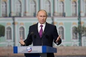 Путин напомнил участникам ПМЭФ о возрастающей зависимости экономики от политики