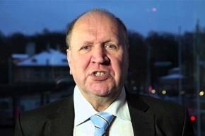 Консерваторы Эстонии хотят референдум о выходе страны из ЕС