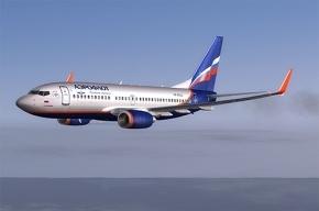 Дебошир с севшего в Екатеринбурге Airbus напал на бортпроводника