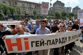 Глава комитета Верховной Рады по правам человека поддержал ЛГБТ фестиваль