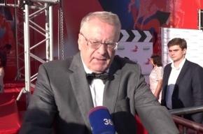 Любимым фильмом Жириновского оказалась шведская кинокартина