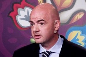 Нового президент ФИФА могут отстранить от работы за уничтожение записей