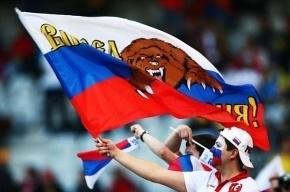 Букмекеры считают Россию фаворитом матча со Словакией