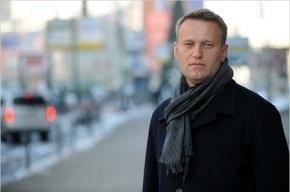Навальный просит Путина допустить Партию прогресса до выборов