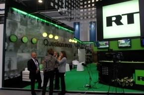 Российский посол в Аргентине осудил приостановку вещания RT