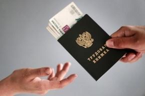 Минимальную зарплату повысили до 7,5 тысяч рублей