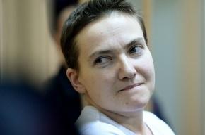 Савченко намерена возглавить делегацию по переговорам с ДНР и ЛНР