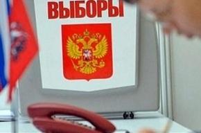 ЦИК попросил Путина полмиллиарда на выборы в Госдуму