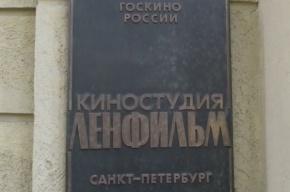 Подписано соглашение о строительстве филиала «Ленфильма»