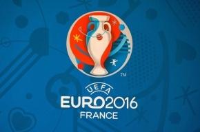 Португалия вышла 1/4 финала чемпионата Европы