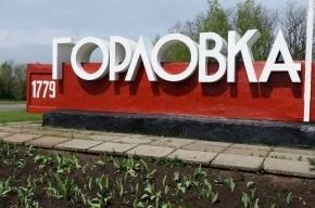 ДНР сообщила о гибели двух детей при обстреле Горловки и Коминтерново