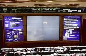 Международный экипаж МКС успешно вернулся на Землю