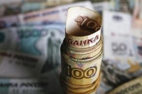 Доллар и евро падают на фоне извинений Турции за сбитый российский самолет