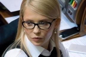 Юлия Тимошенко требует усилить санкции, чтобы Россия «не смогла выжить»