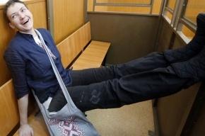 Савченко заработала более миллиона рублей, пока была под судом