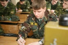 Минобороны предлагает закрыть военные кафедры в гуманитарных вузах
