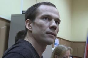 Адвокат: Дадин этапирован в Москву