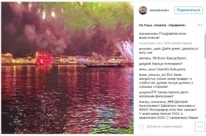 Медведев поздравил выпускников в Instagram