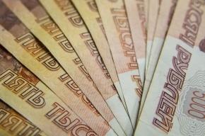ЦБ России оставил без лицензии «Рускобанк»
