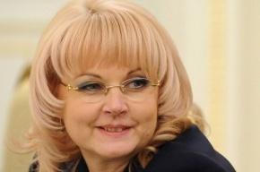 Голикова: Россия может достичь дефицит бюджета в 3% ВВП