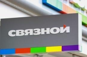 Налет на «Связной» в День России совершил 24-летний петербуржец