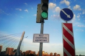 Вопрос о мосте Кадырова все же прозвучал в парламенте