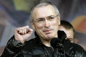Ходорковский намерен вернуться в Россию