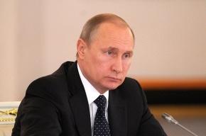 Владимир Путин 25 июня посетит Китай