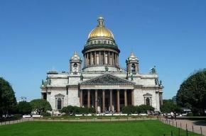 Здание Городской думы отдадут Исаакиевскому собору под концерты и выставки