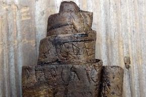 Неизвестное древнерусское ругательство нашли на берестяной грамоте в Новгороде
