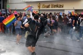 Турецкая полиция разогнала гей-парад в Стамбуле слезоточивым газом