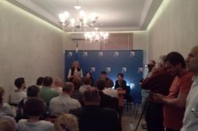 Собрание по выдвижению кандидатов в депутаты ЗакСа началось в Петербурге