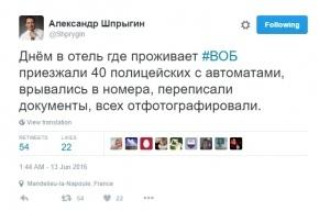 Полиция Марселя обыскала российских болельщиков