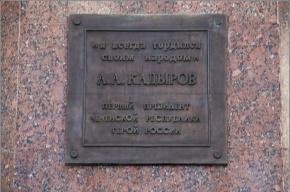 Нижегородцам предложили установить памятник Кадырову