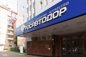 После обысков в «Росавтодоре» силовики задержали замруководителя Управления