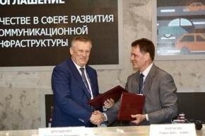 Подписано соглашение о развитии телекоммуникаций в Ленобласти