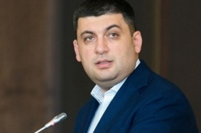 Премьер Украины: Снимать санкции с России неприемлимо