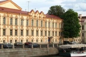 ФСБ провела обыск в  библиотеке имени Маяковского
