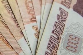 Минфин предложил на три года заморозить расходы бюджета