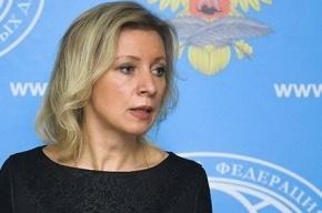 Российский МИД обвинил ЦРУ в нападении на полицейского в Москве