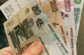 Жерара Депардье приставы Архангельска пытаются оштрафовать на 600 рублей