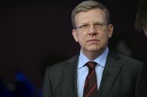 Кудрин назвал позором обрушение рубля в два раза