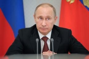 Путин просит ЕС «не кидать» Россию с отменой санкций