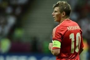 Казахстанские СМИ: Аршавин может заменить Денисова в сборной России
